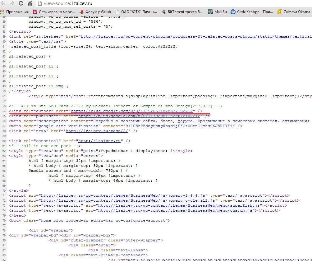 Ссылка в исходном коде