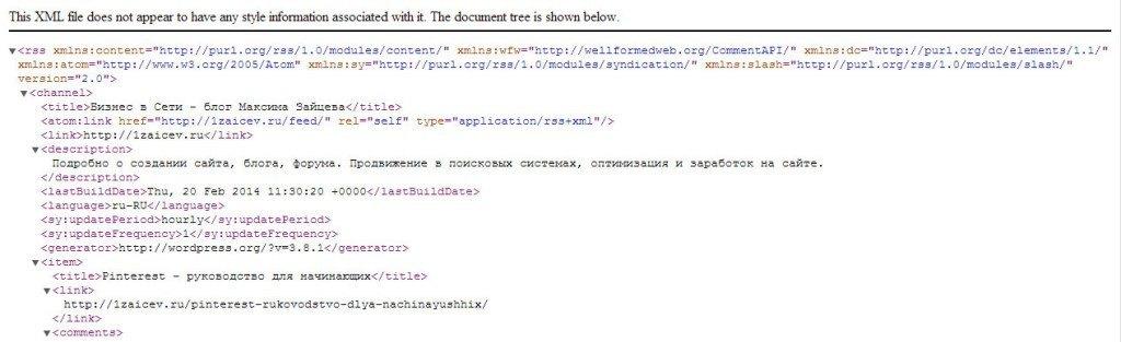 RSS-лента в формате xml