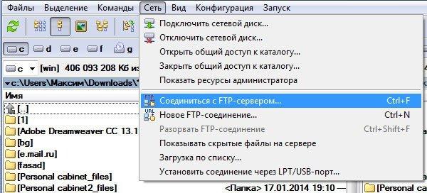 FTP-соединение
