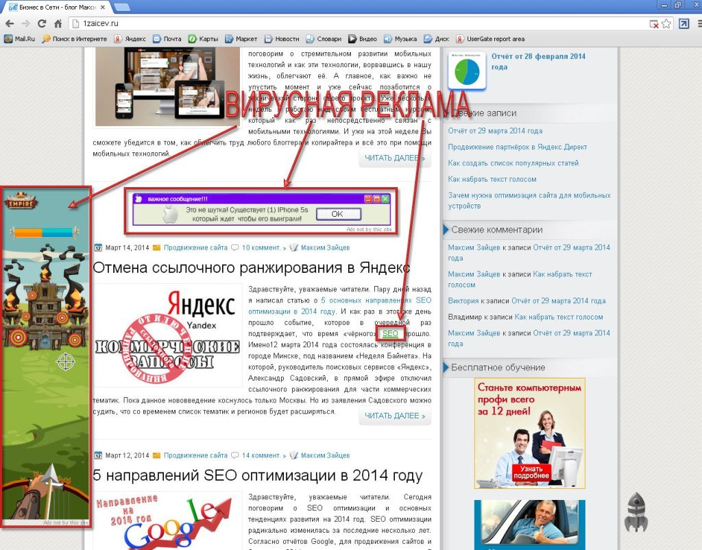 Рекламные блоки Ads not by this site