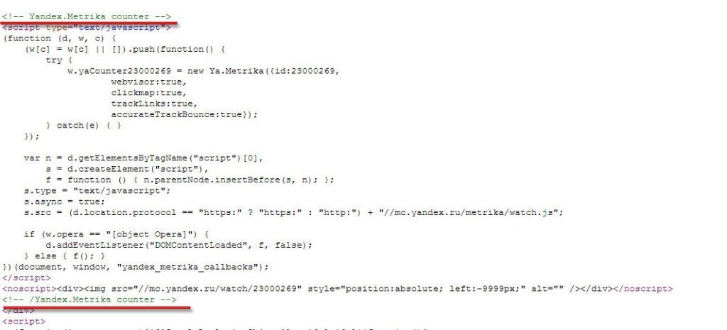 Код в шаблоне