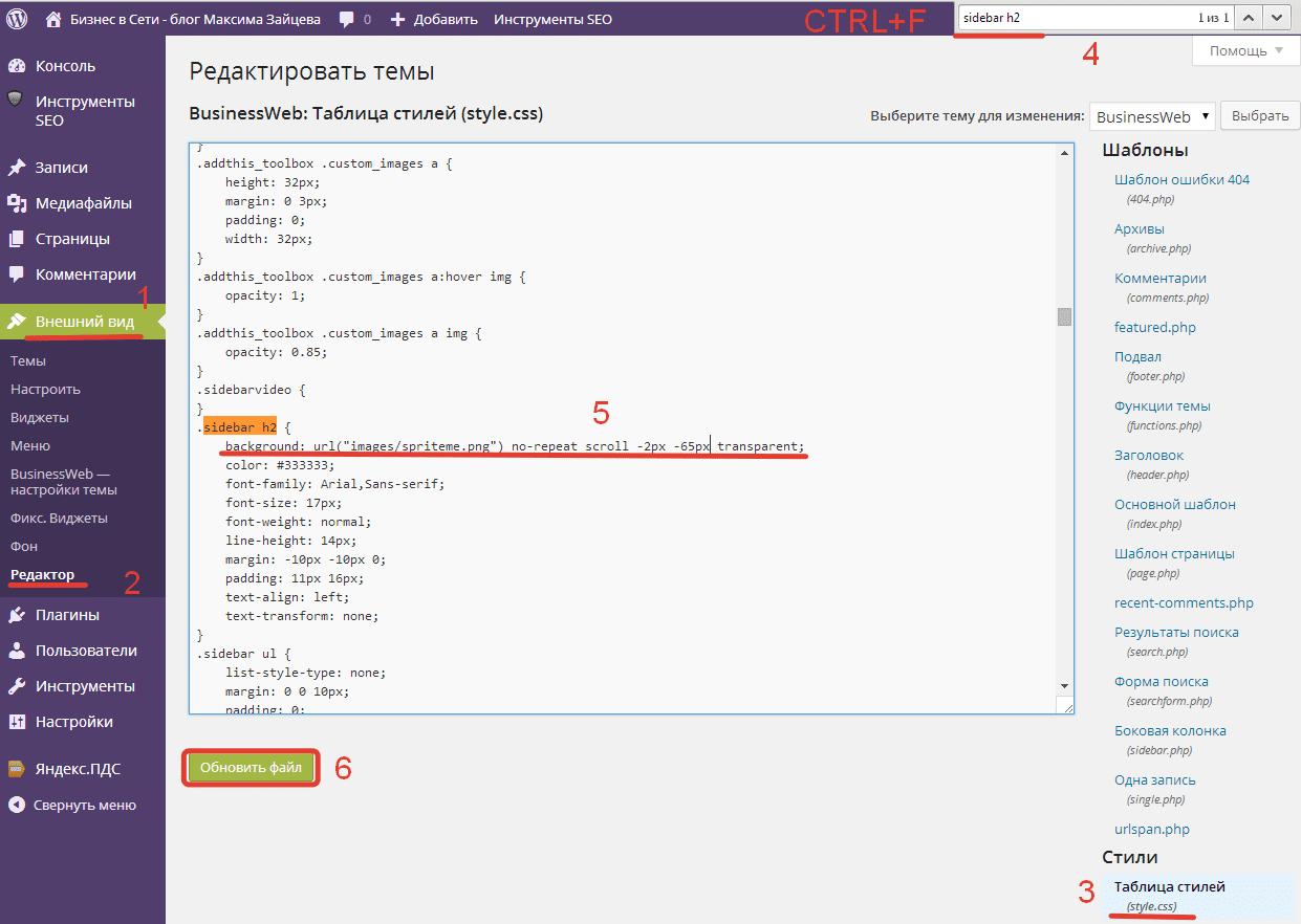 Исправление кода