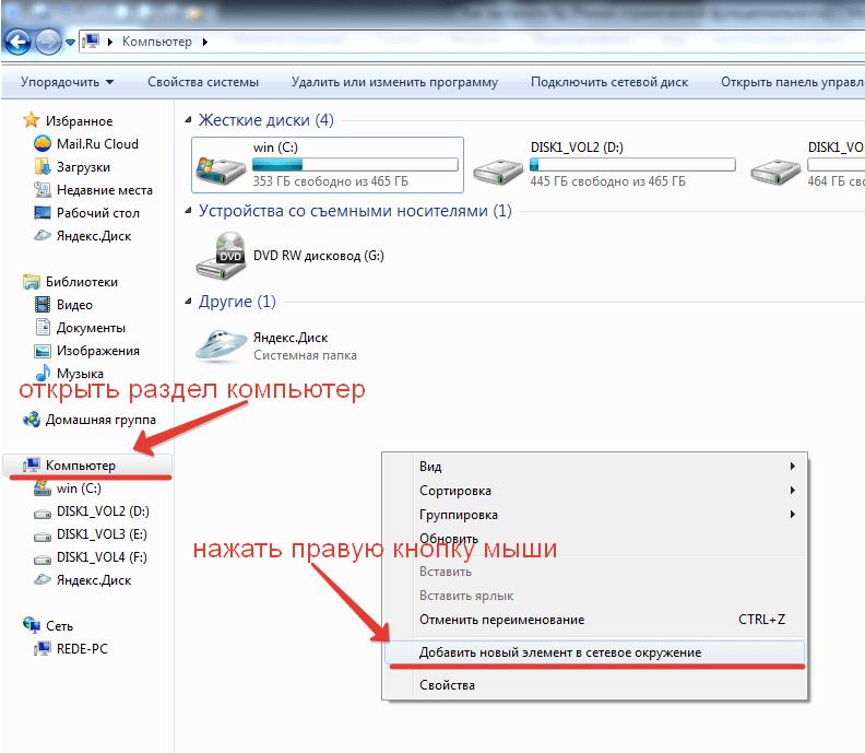 Как настроить ftp-соединение для загрузки файлов на сайт