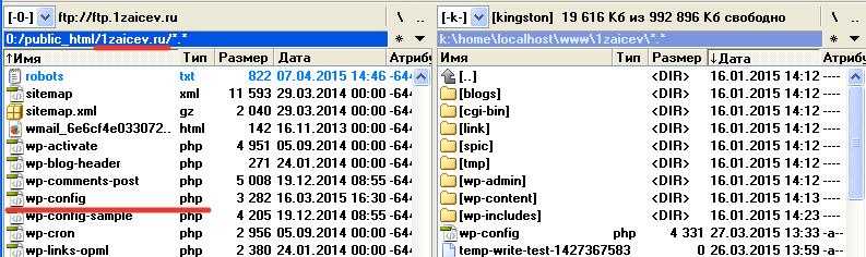Расположение wp-config