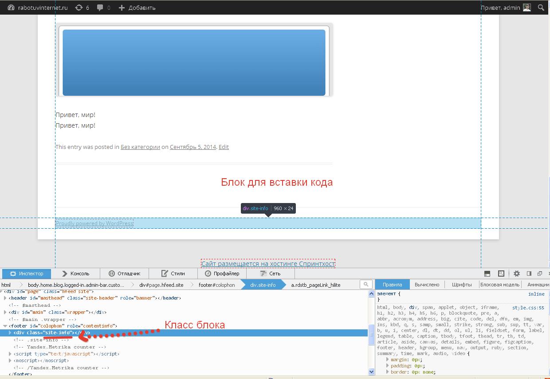 Поиск блока в исходном коде