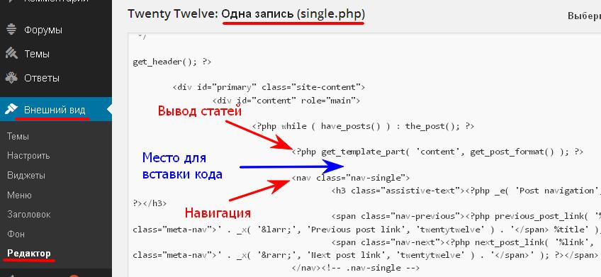 Анализ кода в шаблоне