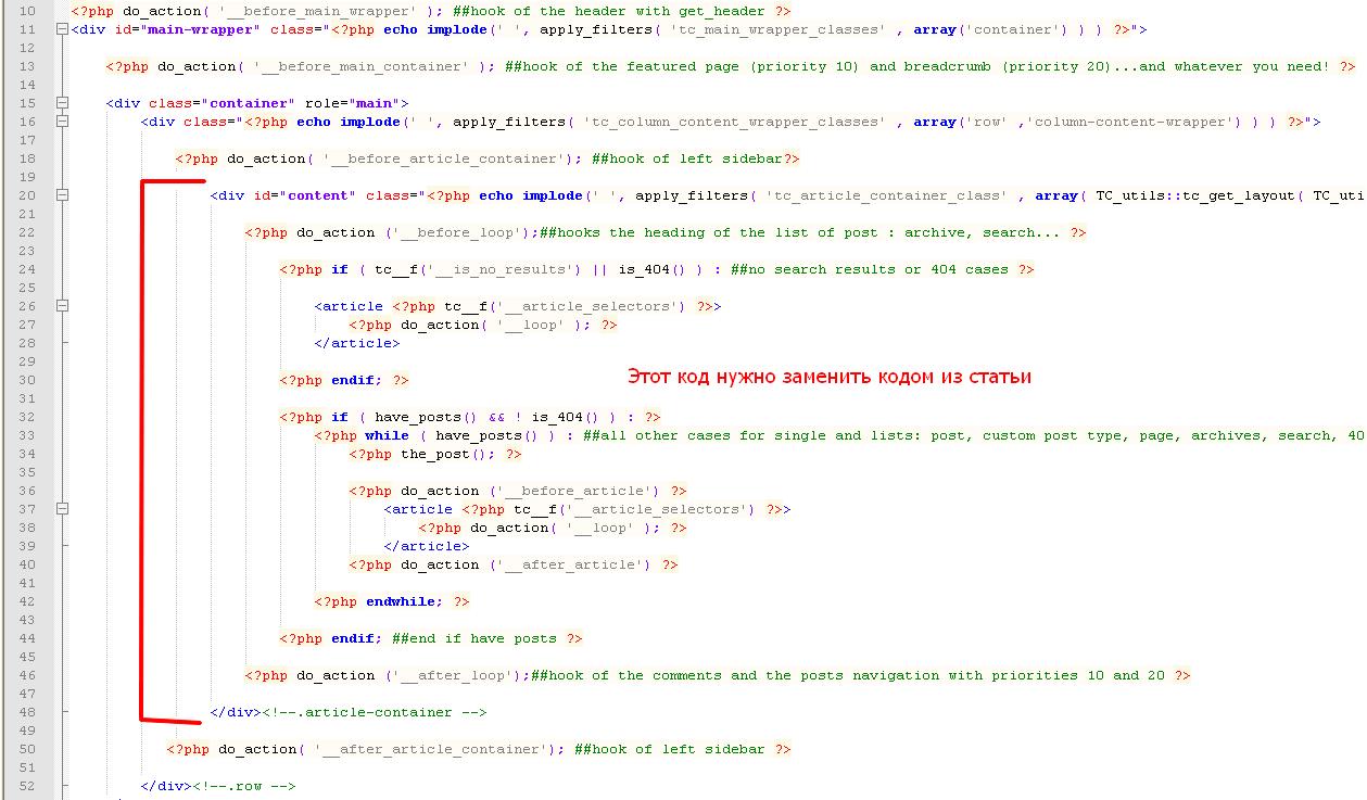 Условие для index.php