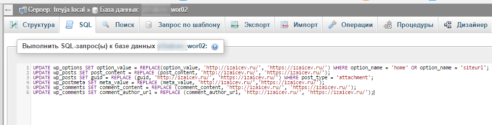 Вставка кодов в БД