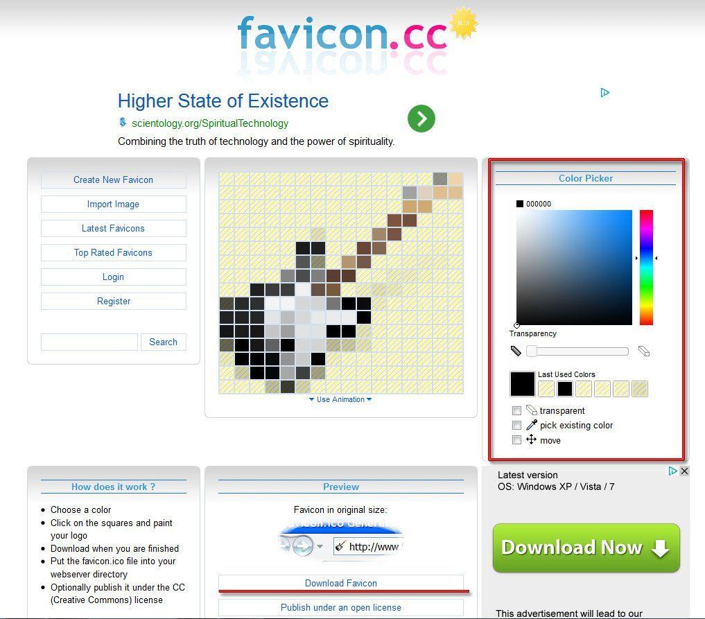 Скачать иконку favicon