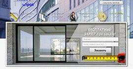 Сайт на заказ