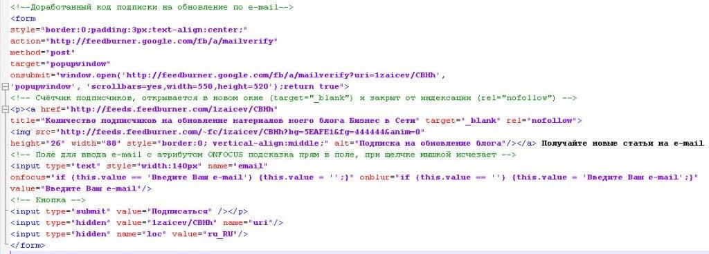 Доработанный код