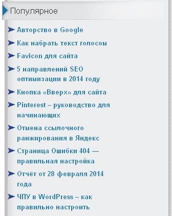 Список без миниатюр