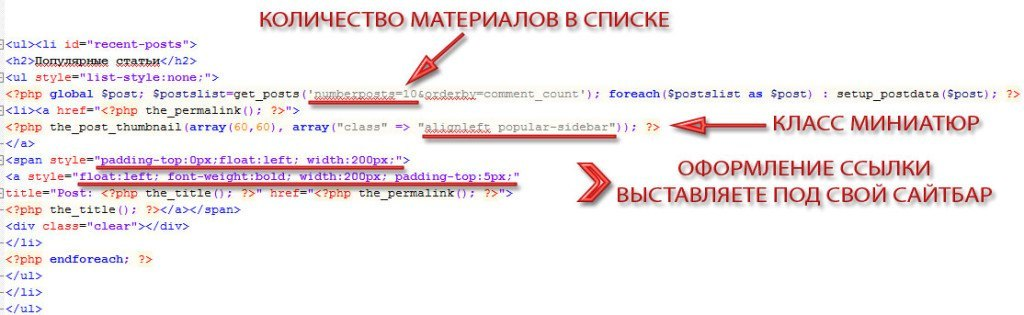 Пояснения к коду