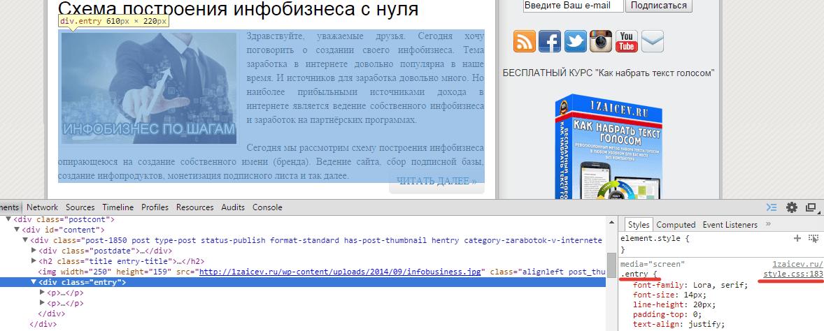 Анализ исходного кода