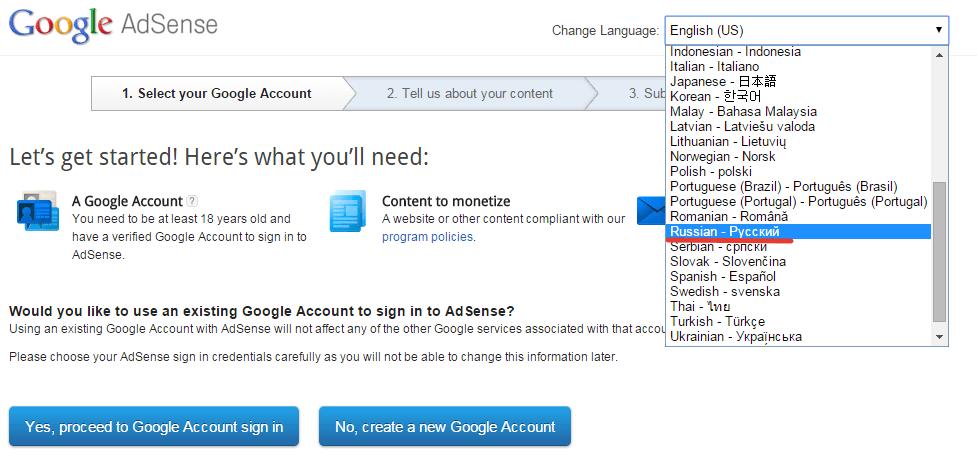 Выбор языка страницы
