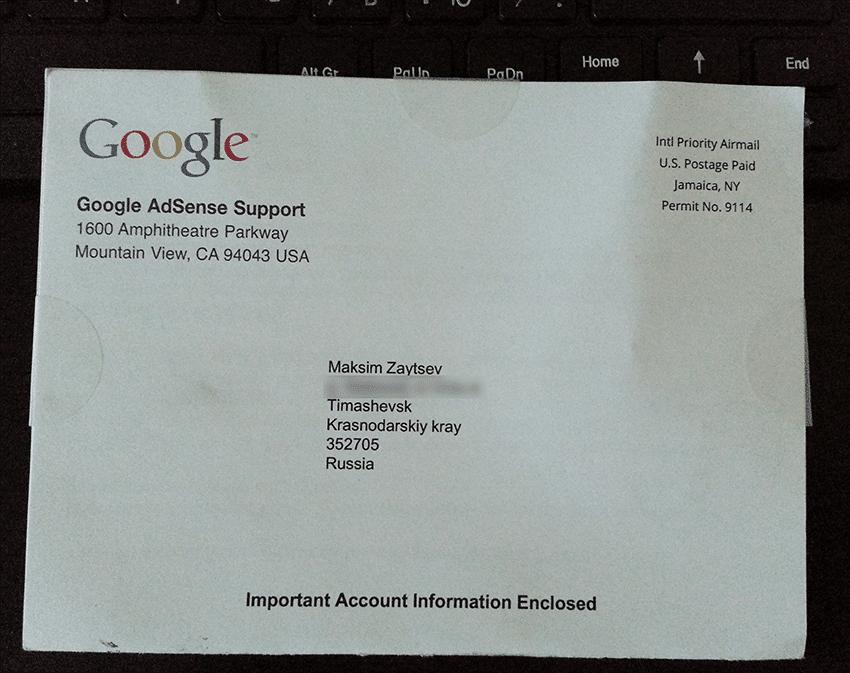 Адрес указанный при запросе PINа