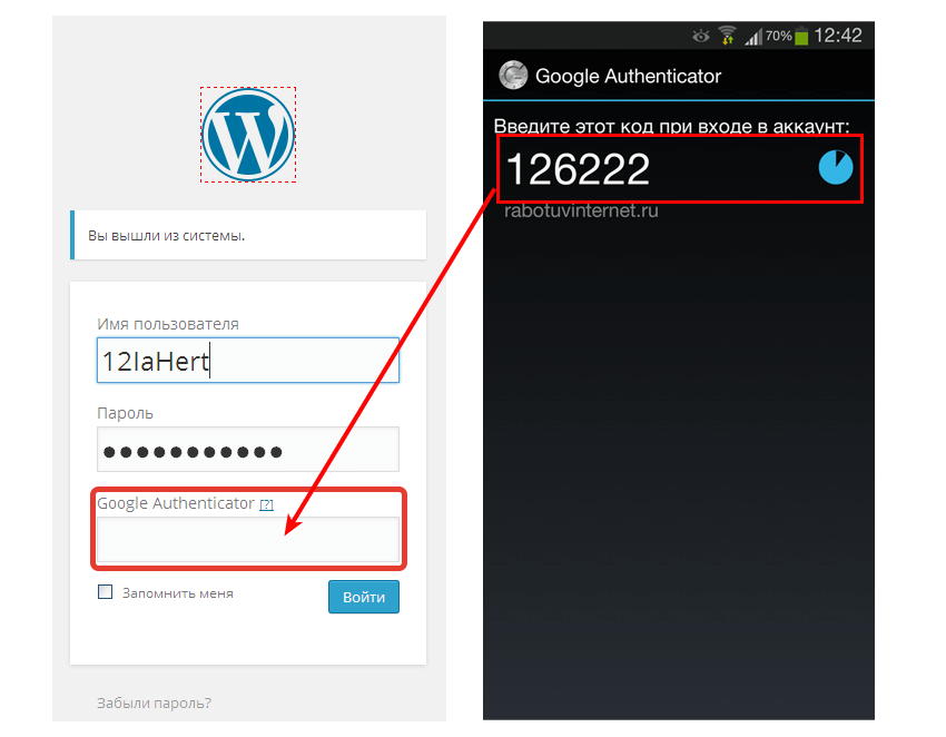 Пример работы Google Authenticator