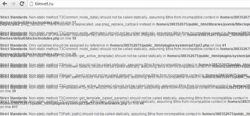 Не верная версия PHP