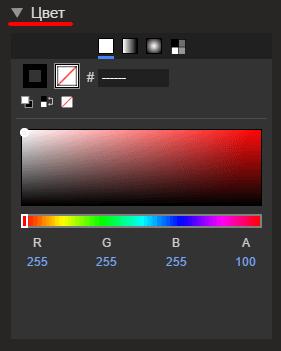 Выбор цветовой палитры