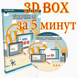 3d_dox