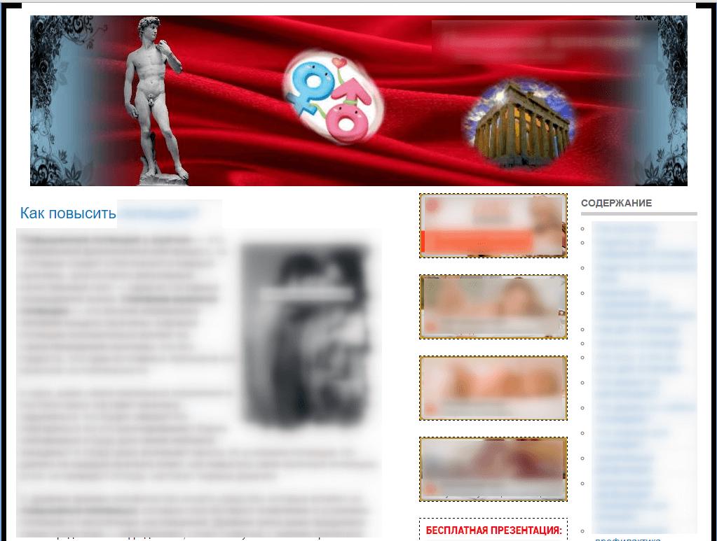 Сайт для примера