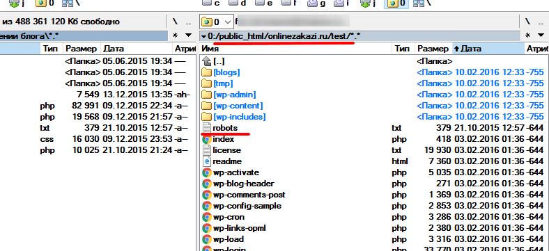 Загрузка файла robots.txt