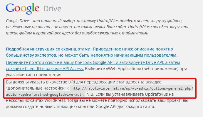 Ссылка редиректа