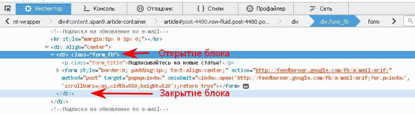 Пример кода html