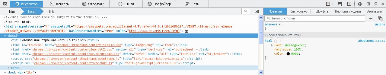 Панель в браузере Firefox