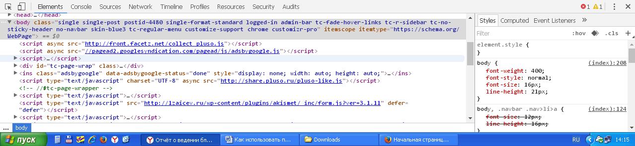 Панель в браузере Яндекс