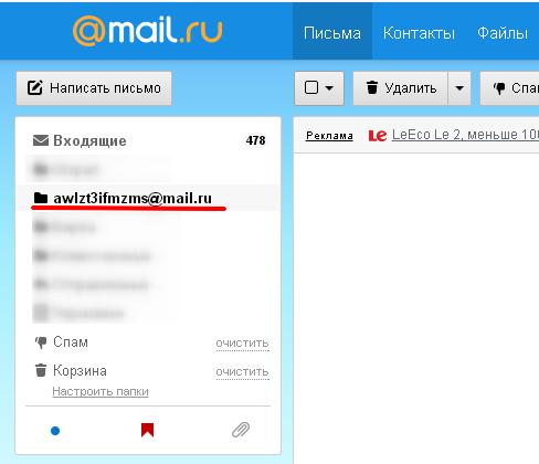 folder-mail