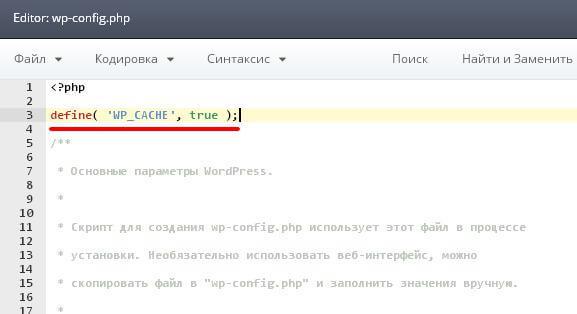 Вставка кода