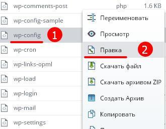 Редактирование файла конфигурации