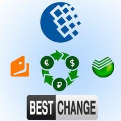вывести деньги с WebMoney через Bestcange