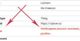 Свойство position